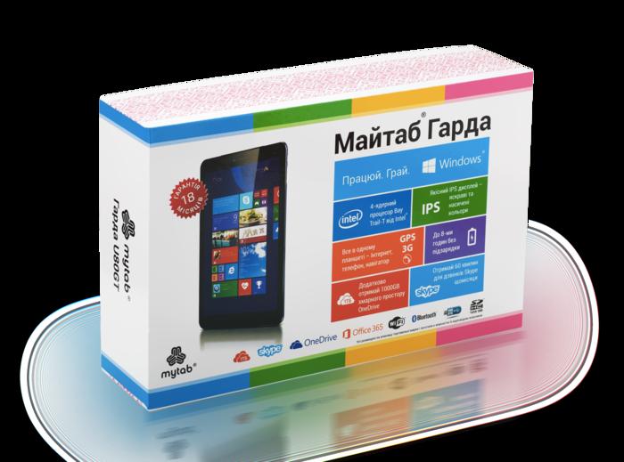 Обзор планшета Mytab Garda – первая цена в Украине для Win8+3G