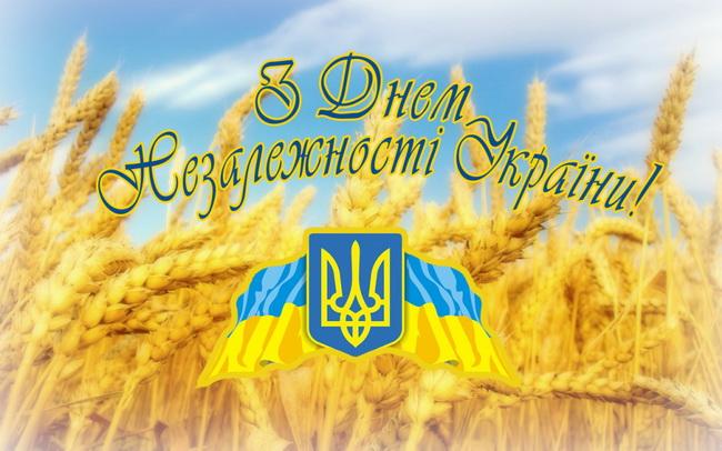 График работы официального представителя CUBE в Украине в праздничные дни августа.