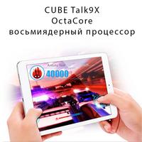 CUBE Talk9X (U65GT) White
