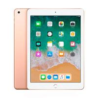 iPad Wi-Fi 32GB - Gold, Model A1893