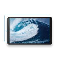 Защитное стекло ALLDOCUBE iPlay 10 Pro (AC-102468)